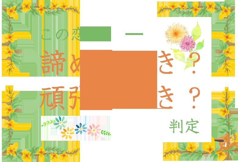 https://suki.hanihoh.com/suki4/image/logo.png